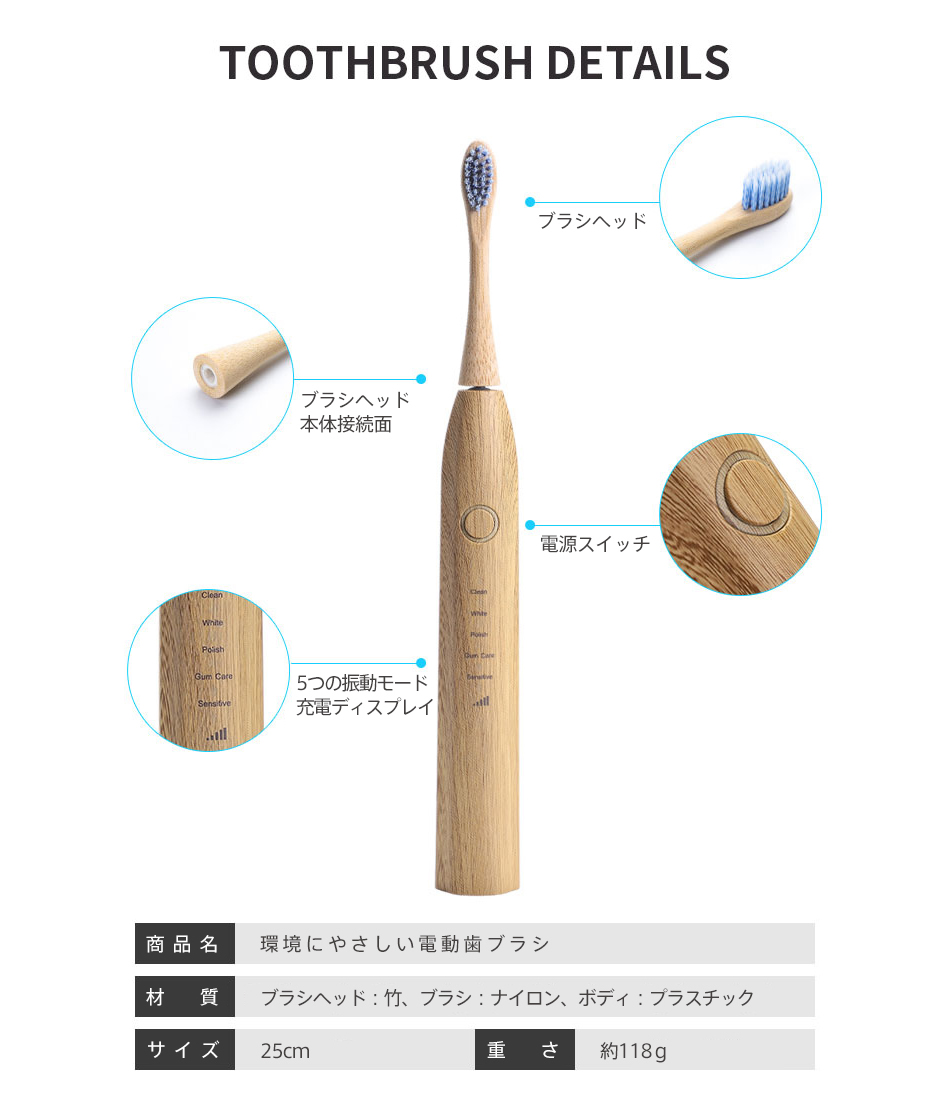 TOOTH BRUSH DETAILS