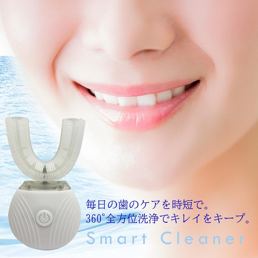 【2020年新発売】電動歯ブラシ自動360度ワイヤレス充電ユニークなU字型クリーナー ホワイト