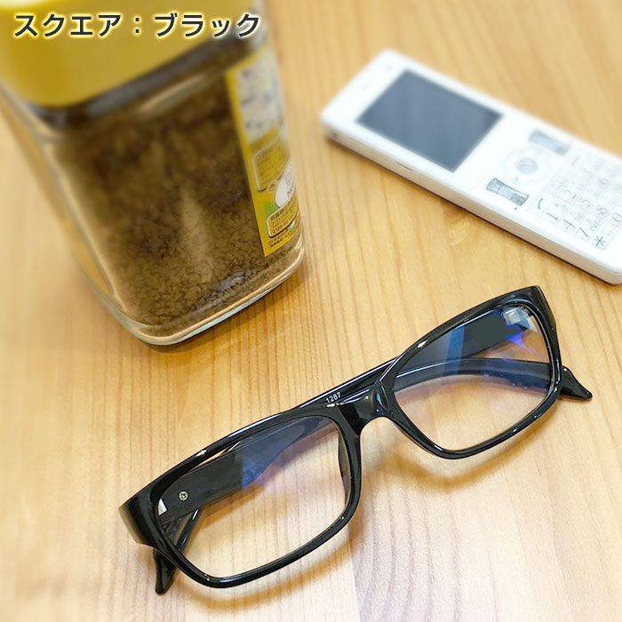 老眼鏡 rk-001 シニアグラス メンズ レディース スクエア型 リーディンググラス