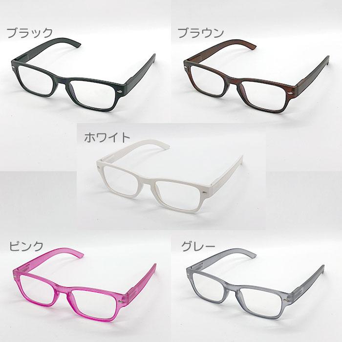 老眼鏡 rksc-001 シニアグラス メンズ レディース スクエア型 リーディンググラス