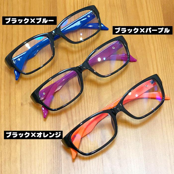 老眼鏡 rktc-001 シニアグラス メンズ レディース スクエア型 リーディンググラス