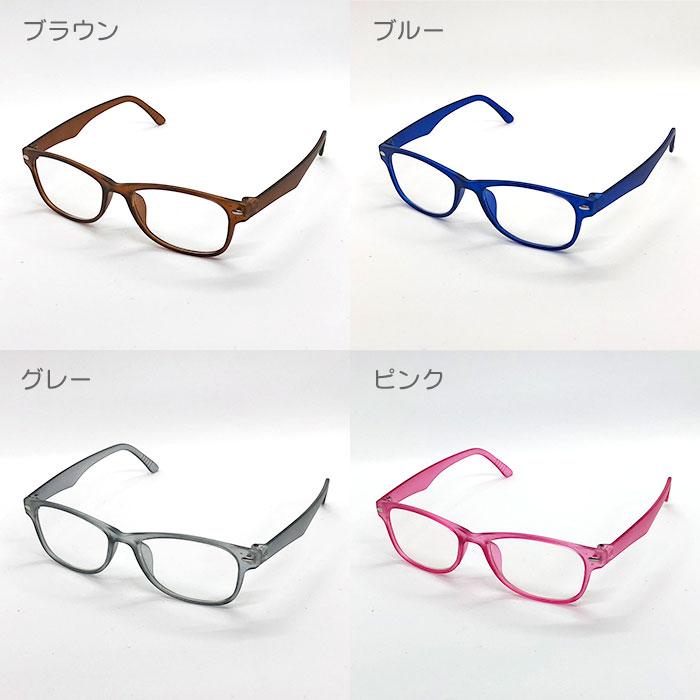 老眼鏡 rkwc-001 シニアグラス メンズ レディース スクエア型 リーディンググラス
