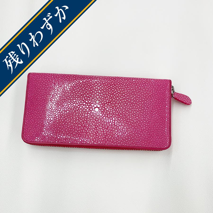 エイ革長財布 選べる3色<ピンク>