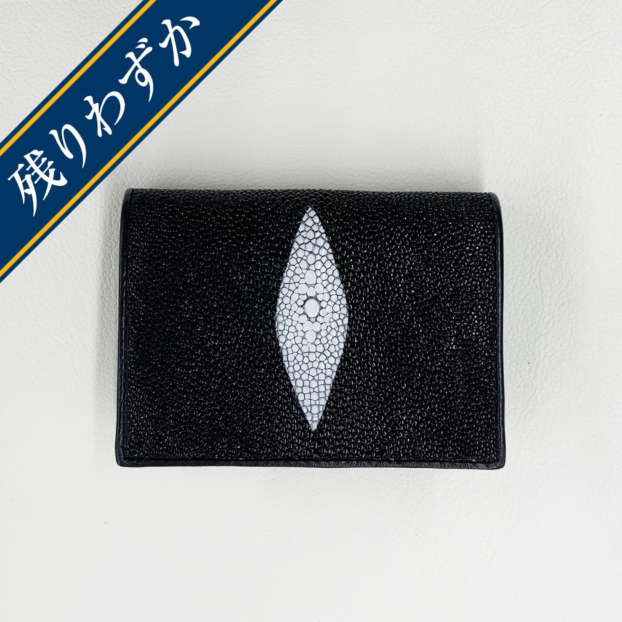 エイ革カードケース